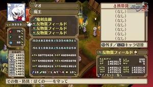 魔界戦記ディスガイア3 Return.jpg